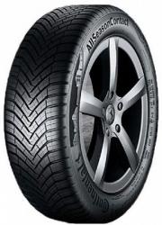AllSeasonContact 215/65R17 V négyévszakos gumiabroncs, Continental gumiabroncsok, felnik, gumiabroncs, autógumi, autógumibolt