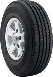 Bridgestone D684II XL 245/70R16 T  gumiabroncs, Continental CrossContact UHP FR 235/55R20 W, 4x4 országúti gumiabroncs, Off Road gumiabroncs, gumiabroncs, autógumi, autógumibolt, gumiabroncs webáruház, alufelni, acélfelni, acéltárcsa, lemezfelni
