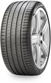 Pirelli P-Zero Luxury XL VOL ncs 245/35R21 Y nyári gumiabroncs, Pirelli P7 Cinturato DOT17 205/55R16 V, Nyári gumi, Személy gumiabroncs, gumiabroncs, autógumi, autógumibolt, gumiabroncs webáruház, alufelni, acélfelni, acéltárcsa, lemezfelni